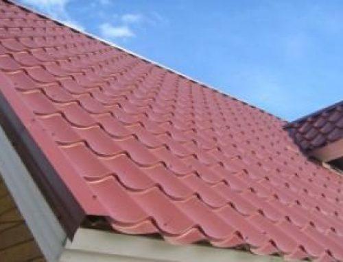 Как да удължите живота на вашия покрив