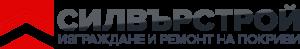 logo-silverstroy