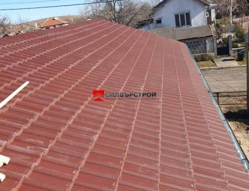 Ремонт на покрив гр.Бургас