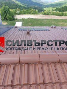 remont-na-pokriv-veliko-tarnovo-4