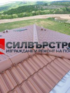 remont-na-pokriv-veliko-tarnovo-5