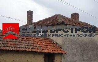 izgrajdane-na-nov-pokriv-yambol - 1