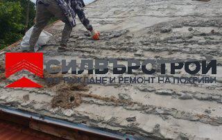 remont-na-pokriv-lovech-1