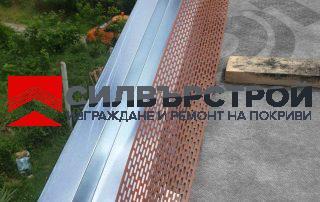remont-na-pokriv-lovech-2
