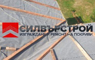 remont-na-pokriv-plovdiv-1