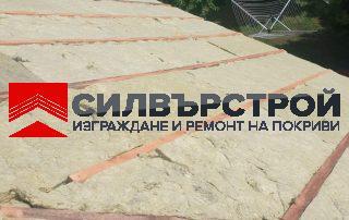 remont-na-pokriv-plovdiv-2
