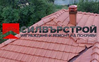 remont-na-pokriv-plovdiv-3