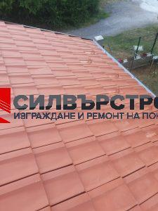 remont-na-pokriv-plovdiv-5