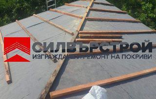 remont-na-pokriv-plovdiv-6