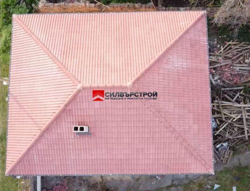 Ремонт на покрив гр. Ловеч